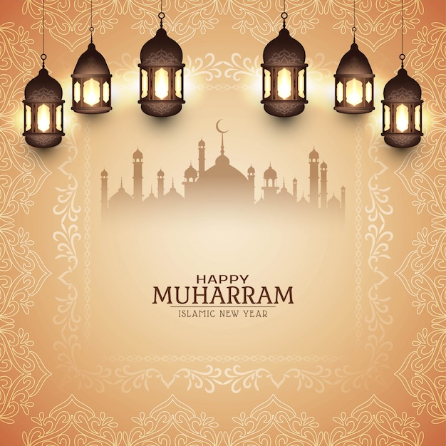 Decorative happy muharram islamic new year card Free Vector