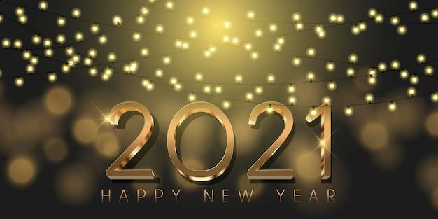 메탈릭 골드 문자와 반짝이는 조명 장식 새해 복 많이 받으세요 무료 벡터