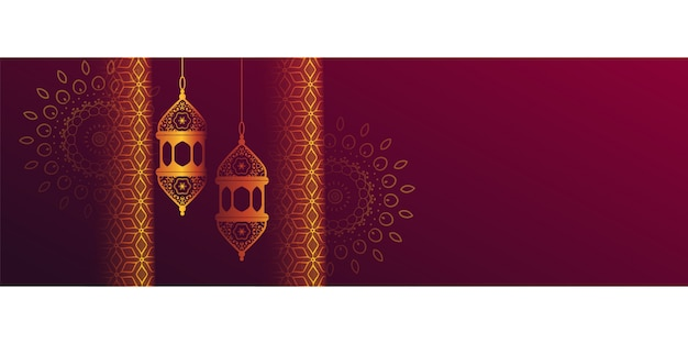 Decorative islamic banner with hanging lantern Free Vector