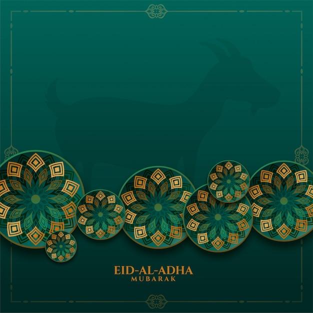 Декоративный исламский ид аль-адха фестиваль фон Бесплатные векторы