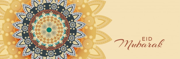 Decorative islamic pattern eid mubarak banner design Free Vector