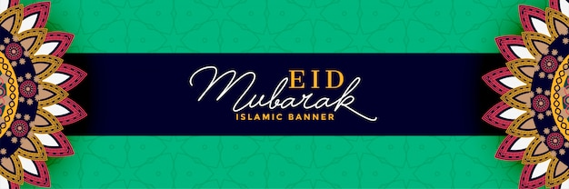 Decorative islamic style eid mubarak banner design Free Vector