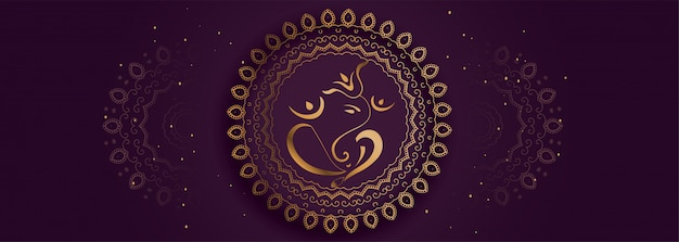 Decorative lord ganesha golden banner Free Vector