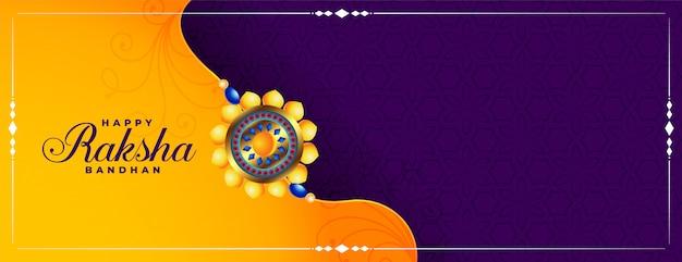 装飾的なラクシャバンダンインディアンフェスティバルバナー 無料ベクター