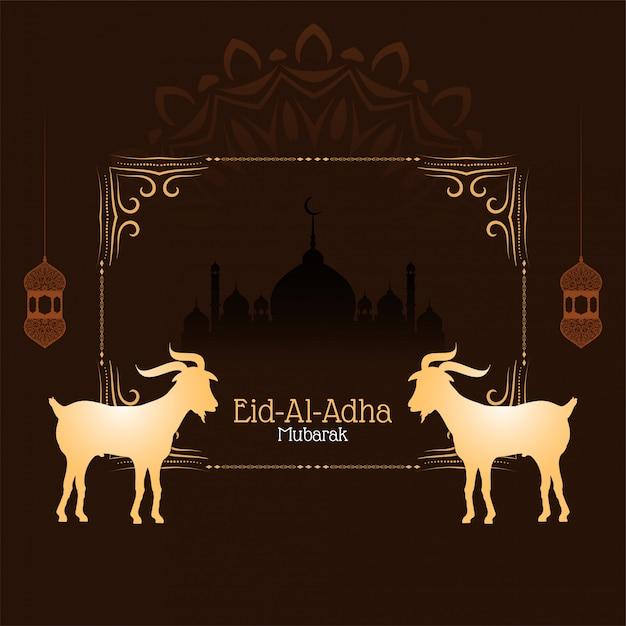 Декоративный религиозный фон ид-аль-адха мубарак Бесплатные векторы
