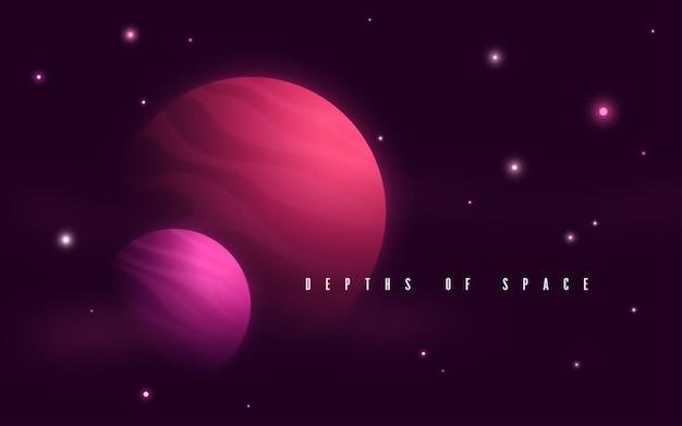 深宇宙sf抽象的なベクトル図。 Premiumベクター