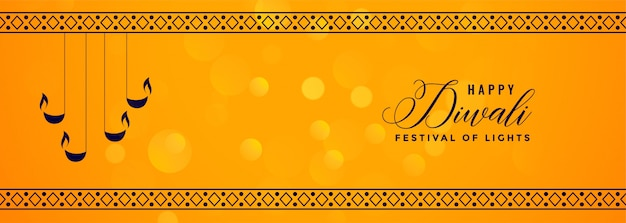 Deepawali yellow banner with decorative diya and pattern border Free Vector