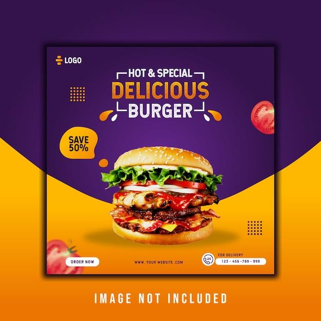 Вкусный бургер в instagram продвижение шаблона сообщения Premium векторы