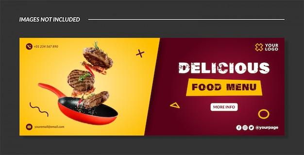 おいしい食べ物のバナーテンプレートまたはfacebookカバー Premiumベクター