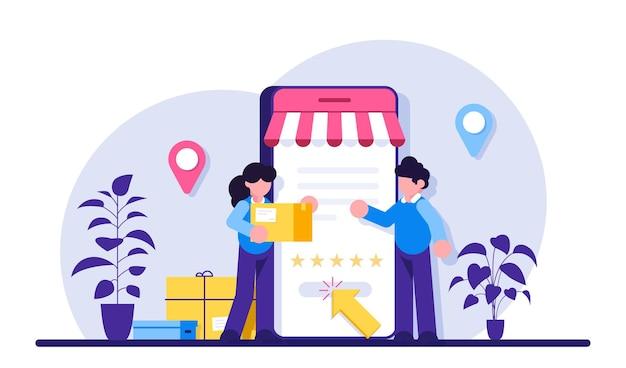 配送サービスオンラインショッピングの概念図 Premiumベクター