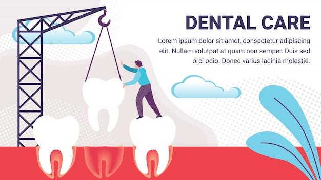 Dental care illustration Premium Vector