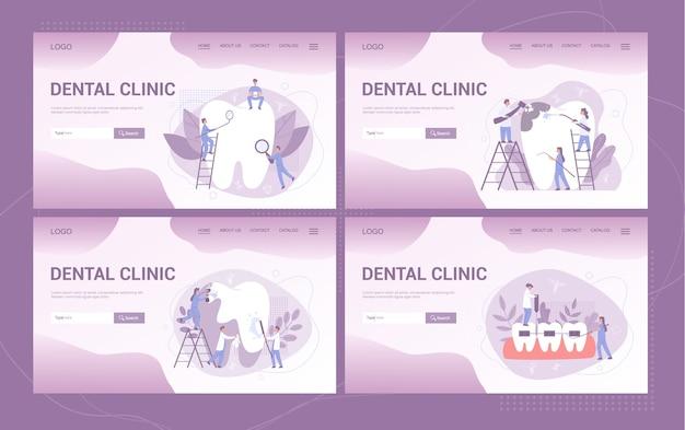 歯科医院のウェブバナーまたはランディングページなど。歯学歯科医療と口腔衛生のアイデア。医学と健康。口腔病学および歯の治療。 Premiumベクター