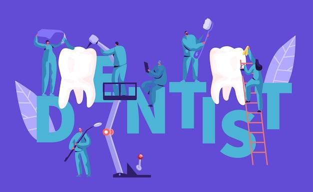 歯科医のキャラクタークリーンビッグホワイトトゥースタイポグラフィポスター。歯科医院の背景。口腔病学の専門家チームワーク広告水平バナーフラット漫画ベクトルイラスト Premiumベクター
