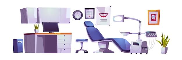 歯科医院、歯科医院診療室インテリアセット、口腔病学キャビネット、統合エンジンを備えたモダンな椅子を備えた歯科矯正医の職場、無影灯ユニットの漫画のベクトル図 無料ベクター