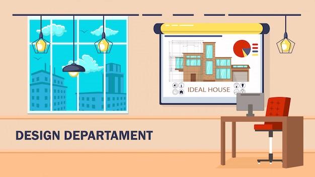 Department interior design vector illustration Premium Vector