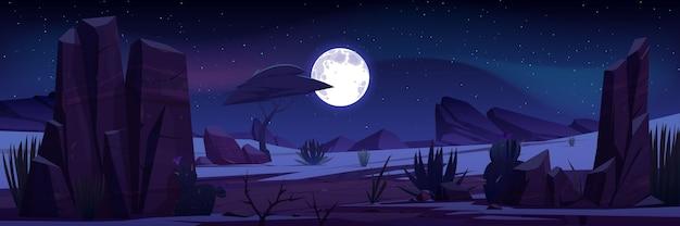 夜の岩、熱帯の木、植物、サボテンの砂漠の風景。 無料ベクター