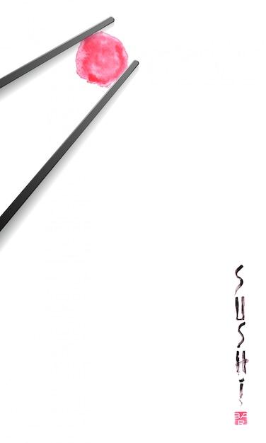 Элемент дизайна для суши-ресторана, японская кухня Premium векторы
