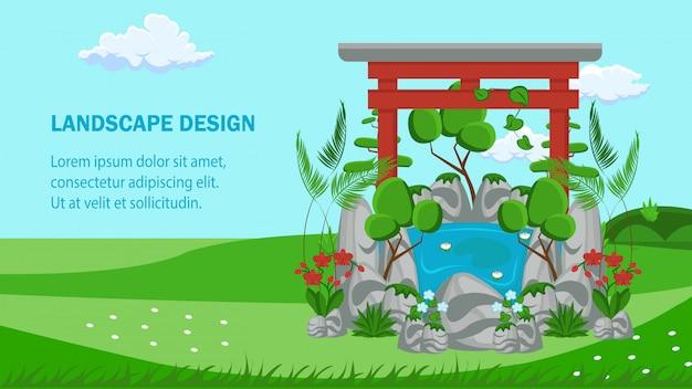 Design website flat banner vector template Premium Vector