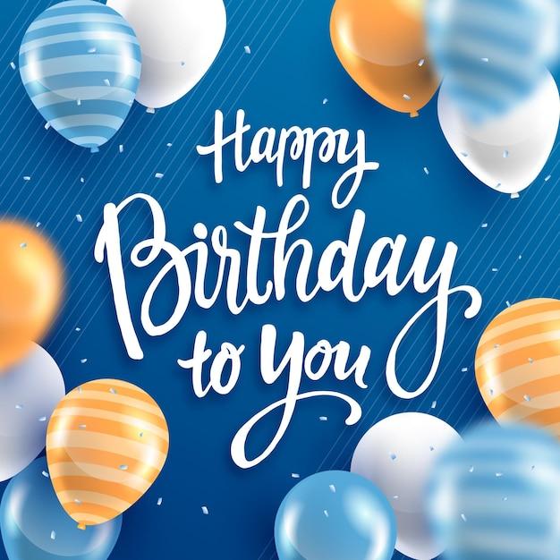 Подробная надпись на день рождения с воздушными шарами Бесплатные векторы
