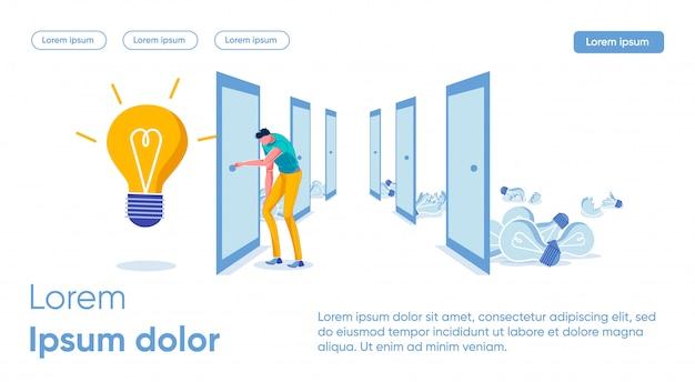 新しいオブジェクトまたはアイデアの兆候を検出します。密室の間に立っている男 Premiumベクター