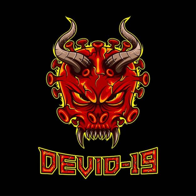 デビッド-19 Premiumベクター