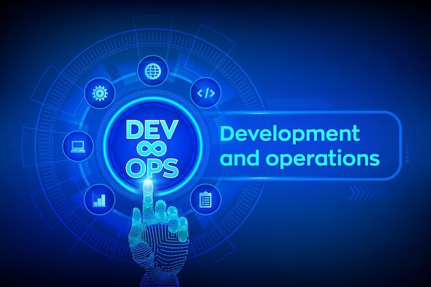 Devops。アジャイル開発および最適化の背景 Premiumベクター