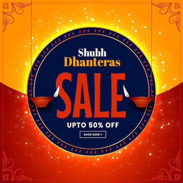 Красивые dhanteras фестиваль продажа баннеров декоративные Бесплатные векторы