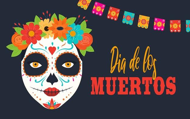 カラフルなメキシコの花とディアデロスムエルトスバナー Premiumベクター