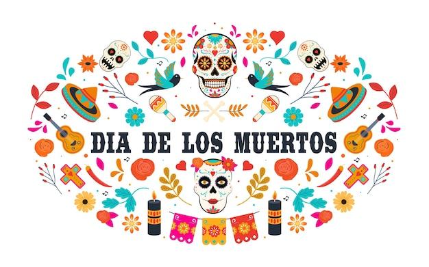 カラフルなメキシコの花とディアデロスムエルトスカード Premiumベクター