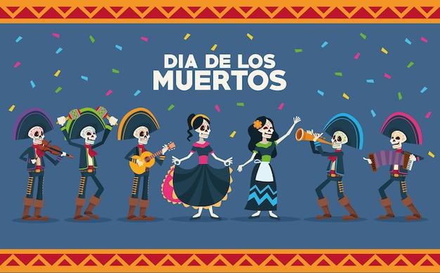 Dia de losmuertosのお祝いカード Premiumベクター