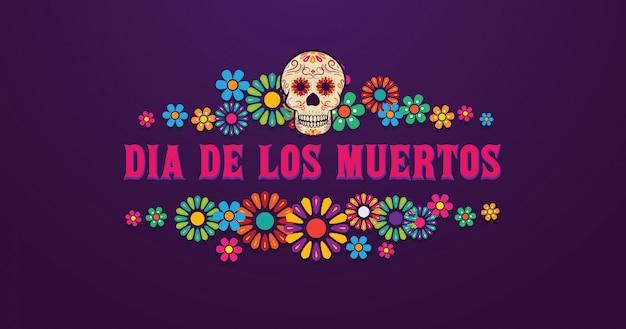 Баннерный череп dia de los muertos с красочными цветами, мексиканское мероприятие, фиеста, плакат для вечеринки, праздничная открытка Premium векторы