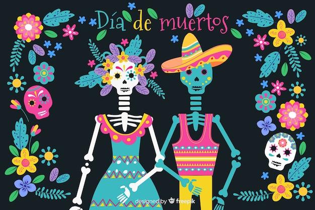 カラフルなdia de muertos背景のフラットなデザイン 無料ベクター