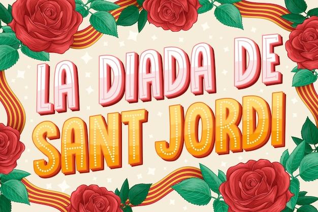 Lettering diada de sant jordi Vettore gratuito