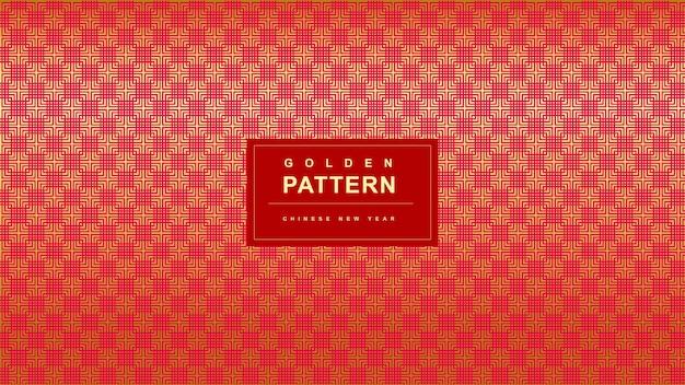 斜めの赤い金色のパターン中国の旧正月の背景 Premiumベクター