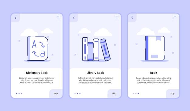 モバイルアプリの辞書ライブラリブックオンボーディング画面 Premiumベクター