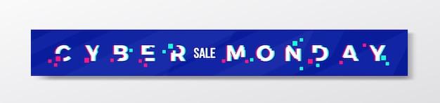 Banner o intestazione alla moda di digital blue cyber monday. Vettore gratuito