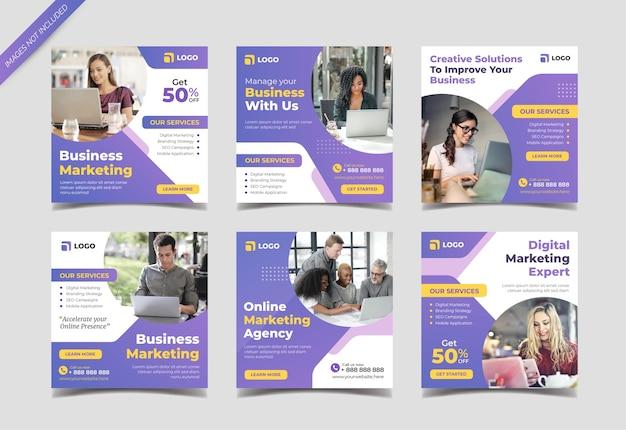 디지털 비즈니스 마케팅 인스 타 그램 게시물 수집 템플릿 프리미엄 벡터