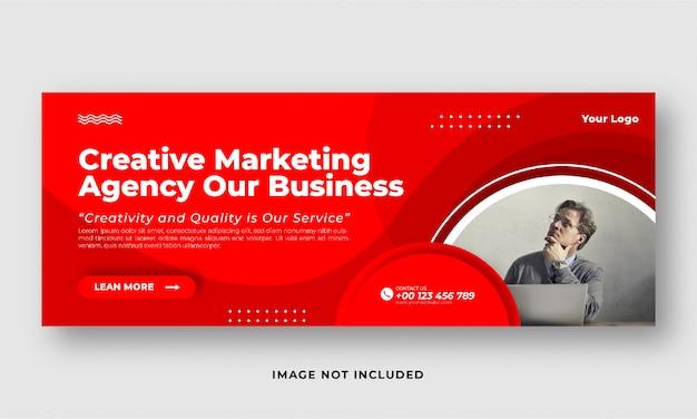 Цифровой бизнес-маркетинг социальные медиа обложка баннер Premium векторы