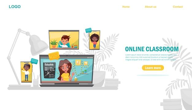 디지털 교실 온라인 교육 웹 템플릿. 웨비나, 디지털 교실, 온라인 교육 프리미엄 벡터