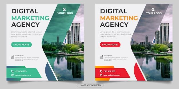 디지털 마케팅 대행사 소셜 미디어 게시물 프리미엄 벡터
