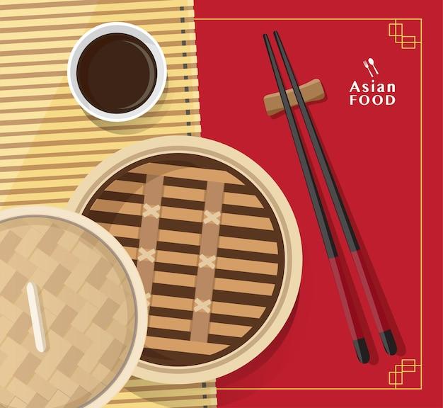 中華料理、アジア料理の点心イラスト蒸し器の点心 Premiumベクター