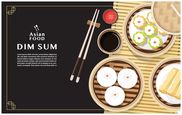 点心メニューセットアジア料理イラスト Premiumベクター
