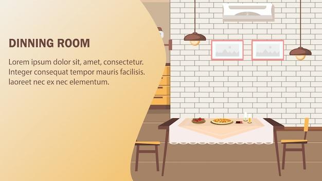Dining room website vector banner template. Premium Vector