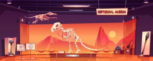 Dinosaur skeleton in museum of history Free Vector