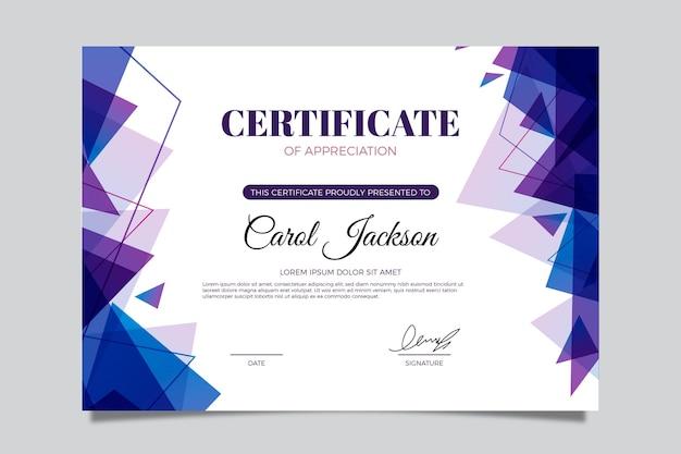卒業証書のテンプレート Premiumベクター