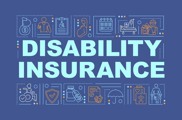 Баннер концепции слова страхования инвалидности. польза для здоровья. Premium векторы