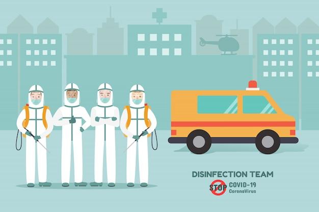 消毒チーム、コロナウイルスのパンデミックおよびcovid-19の拡散を防止する医療スタッフ。コロナウイルス病の認識。 Premiumベクター