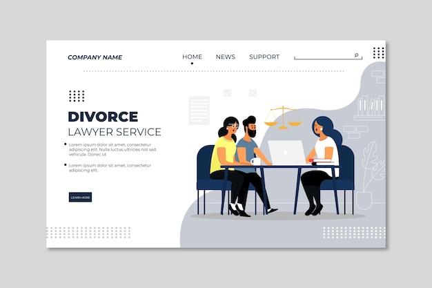 이혼 변호사 서비스 방문 페이지 템플릿 무료 벡터