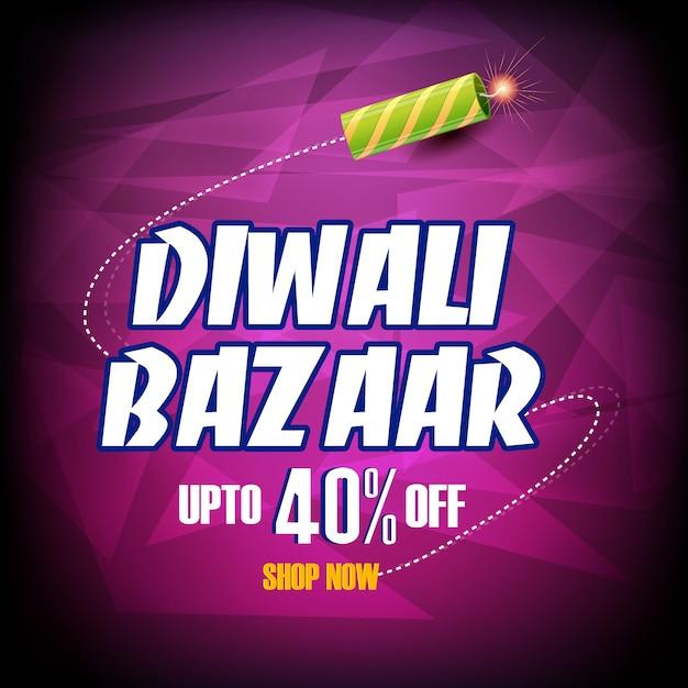 Diwali bazaar, sale poster, banner or flyer design  Vector