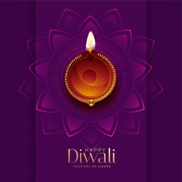 Diwali diya beautiful background Free Vector